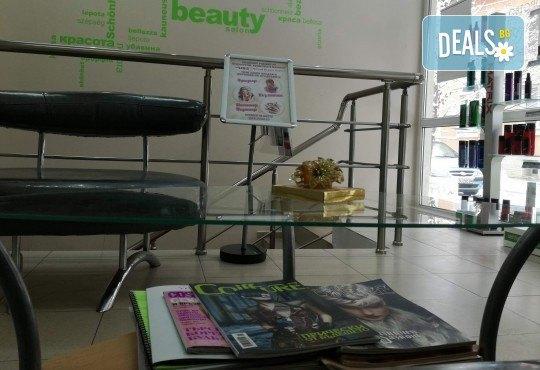 Полиране на коса, масажно измиване, терапия в 3 стъпки и изправяне с преса в салон Женско Царство, Център! - Снимка 7