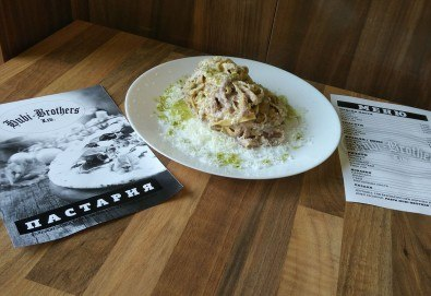 Супер предложение за обяд или вечеря! Вземете прясна паста по избор от Hubi-Brothers в кв. Младост 4 или Дружба 2! - Снимка
