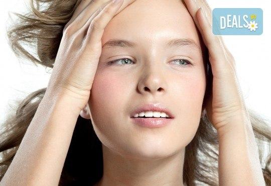 За гладка, свежа и сияйна кожа! Колагенова безиглена мезотерапия в клиника Евродерма! - Снимка 3