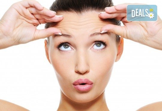 Вечно млада кожа! Попълване на назолабиални бръчки с хиалуронова киселина в клиника Евродерма! - Снимка 2