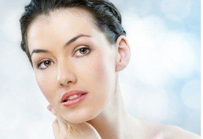 Вечно млада кожа! Попълване на назолабиални бръчки с хиалуронова киселина в клиника Евродерма! - Снимка