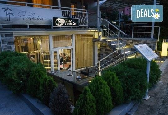 Великден в Сокобаня, Сърбия, с Джуанна Травел! 3 нощувки в частни вили, със закуски, обяди и вечери в ресторант Palma, възможност за транспорт - Снимка 5
