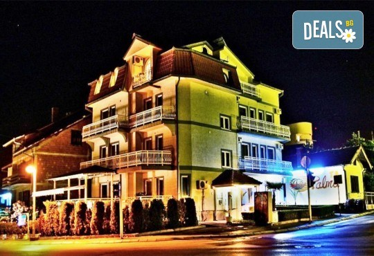 Великден в Сокобаня, Сърбия, с Джуанна Травел! 3 нощувки в частни вили, със закуски, обяди и вечери в ресторант Palma, възможност за транспорт - Снимка 4