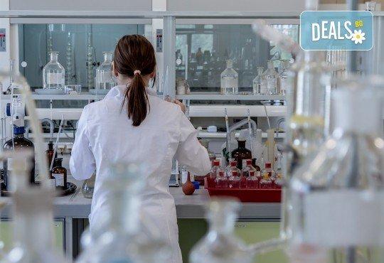 Изследване на фецес за Salmonella, Shigella, ентеропатогенни E.coli, определяне нa Clostridium difficile токсин, A и B, бърз тест за откриване на кампилобактер във фецес и определяне на антигена на хеликобактер пилори във фецес от Микробиолаб! - Снимка 2