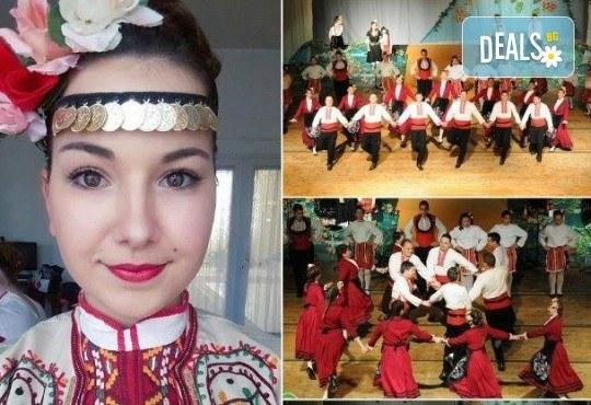Усетете магията на българския танц! 3 посещения за на народни танци за деца и тийнейджъри или възрастни в Dance Center Fantasia! - Снимка 4