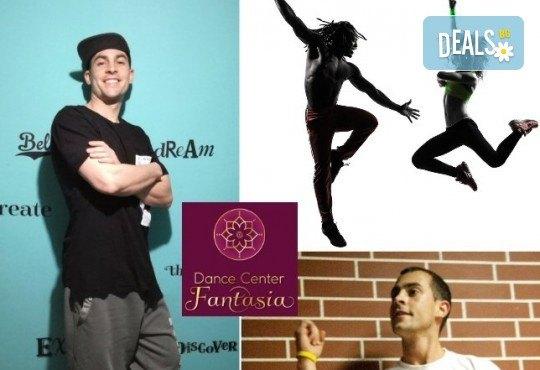 3 посещения на хип-хоп за деца и тийнейджъри или възрастни в Dance Center Fantasia! - Снимка 3