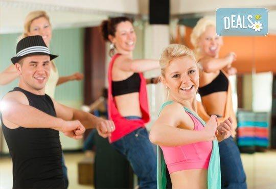 Танцувайте и се забавлявайте с 3 посещения на денс аеробика в Dance Center Fantasia! - Снимка 1