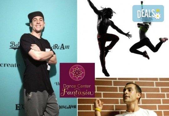 Танцувайте и се забавлявайте с 3 посещения на денс аеробика в Dance Center Fantasia! - Снимка 3