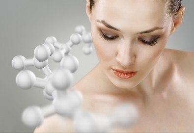 Генетичен анализ за псориазис в Геномен център и лаборатория Геника! - Снимка