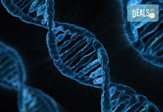 Генетичен анализ за псориазис в Геномен център и лаборатория Геника! - Снимка 2