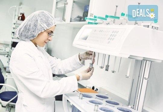 Генетичен анализ за болест на Жилбер - жълтеница, в Геномен център и лаборатория Геника! - Снимка 1