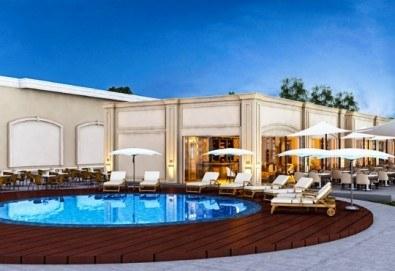 Майски празници в Дидим, Турция, с Вени Травел! 5 нощувки Ultra All Inclusive в хотел Aurum Moon Holiday Resort 5*, възможност за транспорт! - Снимка