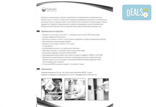 Обем и контур за устни с качествен филър по избор Overage, Hydryalix или Hyaluronica от SunClinic и д-р Светла Петкова! - Снимка 7