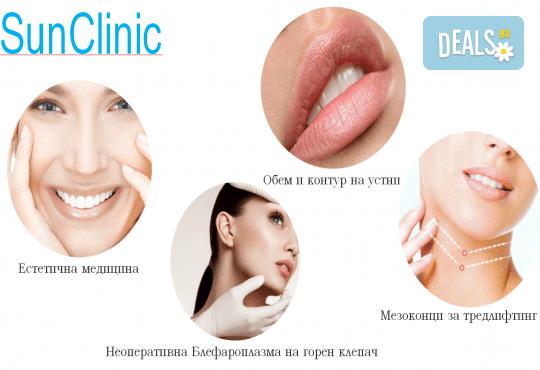 Обем и контур за устни с качествен филър по избор Overage, Hydryalix или Hyaluronica от SunClinic и д-р Светла Петкова! - Снимка 15