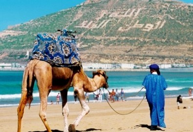 Самолетна екскурзия до Мароко, с Караджъ Турс, дата по избор! Билет, летищни такси, трансфери, 7 нощувки със закуски и вечери в хотели 4*, водач и програма - Снимка