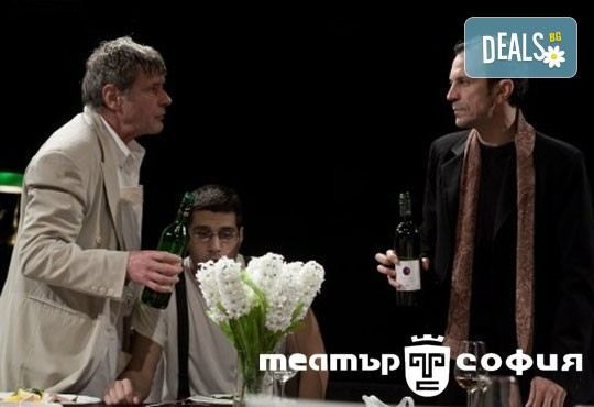 Гледайте черната комедия Покана за вечеря на 01.04. от 19ч, Камерна зала на Театър ''София'', билет за един - Снимка 1