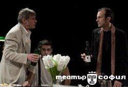 Гледайте черната комедия Покана за вечеря на 01.04. от 19ч, Камерна зала на Театър ''София'', билет за един - Снимка