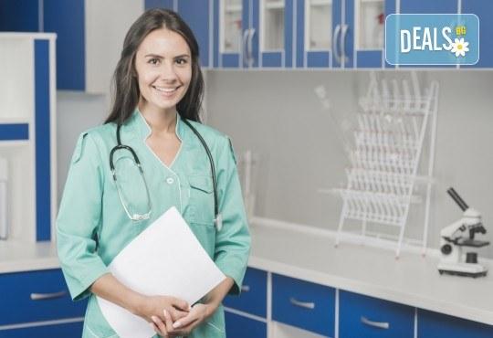 Пълна кръвна картина и измерване на организма за витамин D в Медицински лаборатории Сана! - Снимка 1