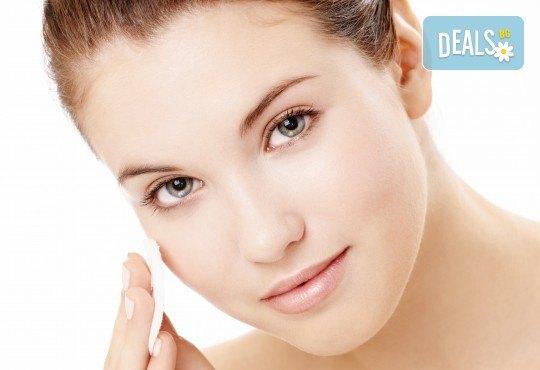 Дълбоко почистваща терапия за лице с професионална козметика на ProfiDerm и бонус: 10% отстъпка от всички процедури в салон за красота Киприте! - Снимка 1