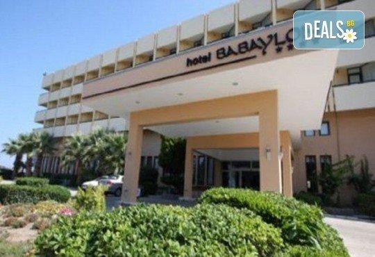 Септември в Чешме, Турция, с Вени Травел! 7 нощувки All Inclusive в хотел Babaylon Hotel 4*, възможност за транспорт! - Снимка 1