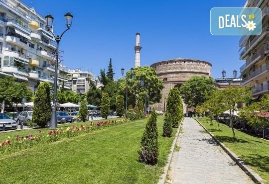 Великден в Гърция, Олимпийска Ривиера, с Дениз Травел! 2 нощувки със закуски и вечери в хотел Dafni plus 2*, транспорт, екскурзовод, панорамна обиколка в Солун - Снимка 3