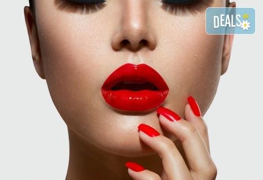 Безиглено влагане на хиалуронова киселина за уголемяване на устни с филър и маска в Wellness Center Ganesha! - Снимка 1