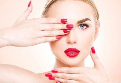 Красив маникюр! Изграждане с гел, маникюр с BlueSky, 4 декорации или камъчета, пилинг и масаж на ръцете в New faces-beauty studio! - Снимка