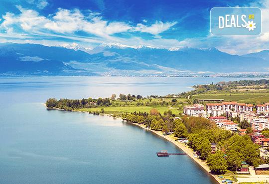 Екскурзия през май до Охрид, Македония! 2 нощувки в центъра на града, транспорт, екскурзовод и бонус: посещение на Скопие и Струга - Снимка 1
