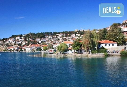 Екскурзия през май до Охрид, Македония! 2 нощувки в центъра на града, транспорт, екскурзовод и бонус: посещение на Скопие и Струга - Снимка 3