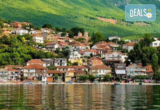 Екскурзия през май до Охрид, Македония! 2 нощувки в центъра на града, транспорт, екскурзовод и бонус: посещение на Скопие и Струга - Снимка 4
