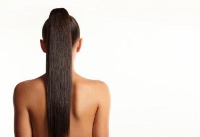 Полиране на коса, масажно измиване, терапия с инфраред преса в три стъпки и изправяне с преса в салон Женско Царство в Центъра или Студентски град! - Снимка