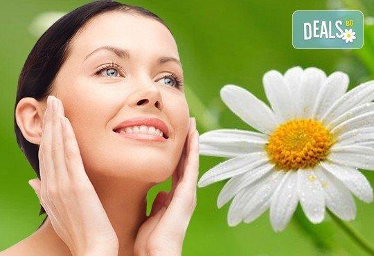 Биолифтинг на лице с мускулна стимулация и масаж в Женско царство