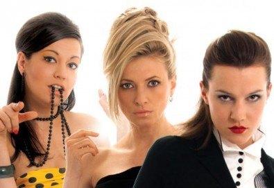 Секси, красиви, забавни! Гледайте любими актриси в Тирамису на 05.04. от 19 ч. в Театър София, един билет - Снимка
