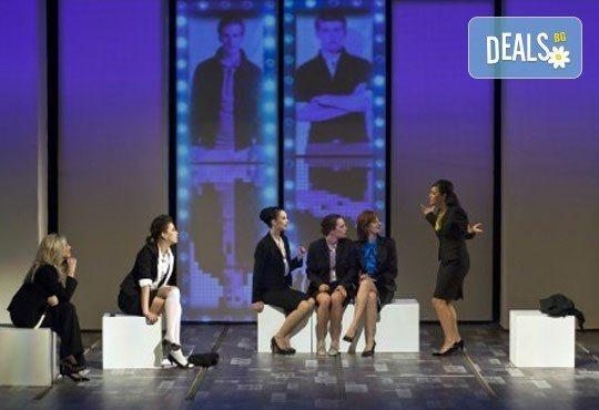 Гледайте съзвездие от любими актриси в Тирамису на 05.04. от 19 ч. в Театър София, един билет - Снимка 5