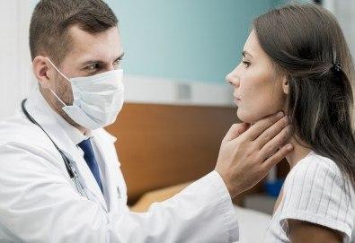 Преглед при ендокринолог, ехографски преглед на щитовидна жлеза и бонус от МЦ Хармония! - Снимка