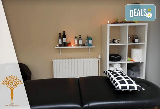 Класически масаж с натурални масла от билки, ванилия и кокос, парфюм или шарлан на цяло тяло или зона по избор в Масажно студио Alder health & wellness! - Снимка 3
