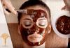 90-минутна шоколадова СПА терапия! Масаж на цяло тяло с шоколадов лосион, пилинг с шоколад, подхранваща маска на лице, ароматни свещи и изкушаващи шоколадови бонбони за пълна наслада в Alder health & wellness! - thumb 2