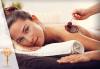 90-минутна шоколадова СПА терапия! Масаж на цяло тяло с шоколадов лосион, пилинг с шоколад, подхранваща маска на лице, ароматни свещи и изкушаващи шоколадови бонбони за пълна наслада в Alder health & wellness! - thumb 1