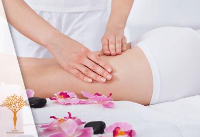 Антицелулитен масаж с мед на бедра за детоксикация и ефективно стопяване на сантиметри в Масажно студио Alder health & wellness! - Снимка