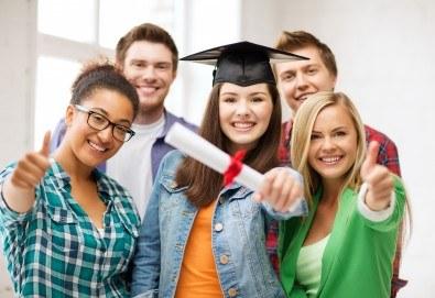 Надградете своите знания! Английски език - ниво В1 или В2, вечерен курс, 100 уч.ч., в УЦ Сити! - Снимка