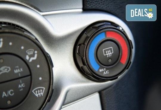 Цялостна профилактика на климатик на автомобил от автосервиз Крит