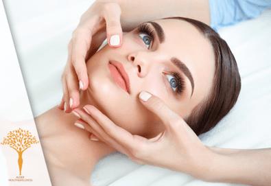 Грижа и красота в едно! 30-минутен лимфодренажен анти-ейдж масаж на лице в Масажно студио Alder health & wellness! - Снимка