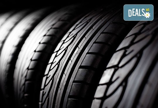 Съхранете гумите си! ''Хотел'' за гуми за летен или зимен сезон в сервиз Автомакс 13! Предплатете! - Снимка 1