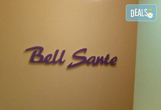 Превенция на остеохондроза! 30-минутен лечебен масаж на гръб в център Bell Sante! - Снимка 5