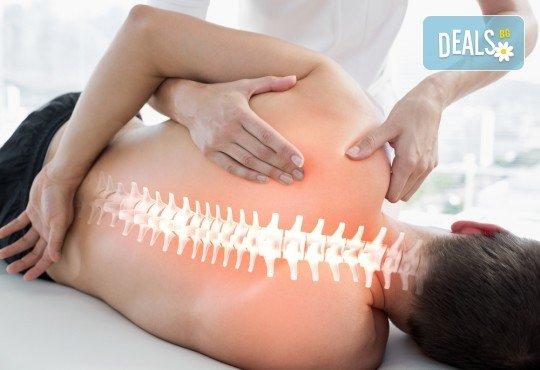 Превенция на остеохондроза! 30-минутен лечебен масаж на гръб в център Bell Sante! - Снимка 2