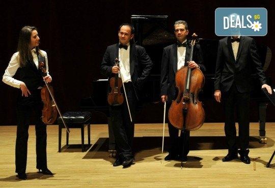 """Quarto Quartet и специалния гост-пианист Христо Казаков представят концерта """"Безсмъртна любима"""", на 10.04. от 19ч, в зала България, 1 билет - Снимка 2"""