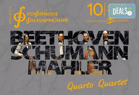 """Quarto Quartet и специалния гост-пианист Христо Казаков представят концерта """"Безсмъртна любима"""", на 10.04. от 19ч, в зала България, 1 билет - Снимка 1"""