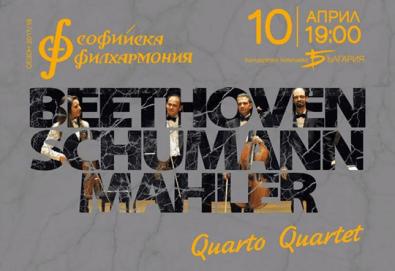 """Quarto Quartet и специалния гост-пианист Христо Казаков представят концерта """"Безсмъртна любима"""", на 10.04. от 19ч, в зала България, 1 билет"""