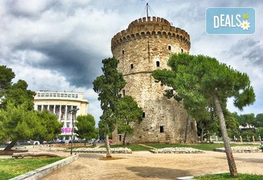 Екскурзия до Солун и Олимпийската ривиера! 2 нощувки със закуски в хотел 2*, транспорт, панорамна обиколка в Солун и възможност за екскурзия до Метеора - Снимка 4