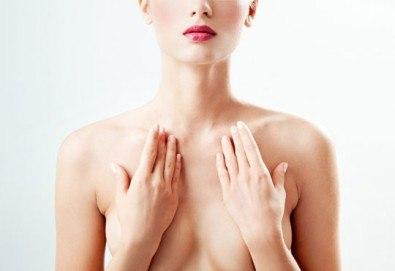 13 профилактични прегледа за жени при гинеколог, ендокринолог, мамолог, гастроентеролог и ПКК в ДКЦ Гургулят! - Снимка